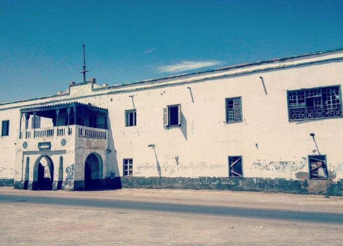 The old Police station of Quseir